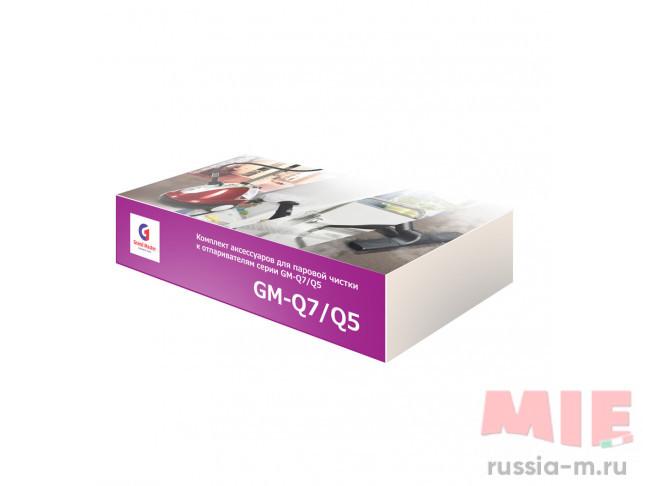Комплект аксессуаров для паровой чистки к отпаривателям серии GM 380788 в фирменном магазине Grand Master